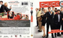 CHUCK SEASON 5 BLU-RAY COVER & LABELS
