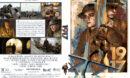 1917 (2019) R1 Custom DVD Cover