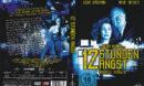 Narrow Margin (1990) R2 German DVD Covers