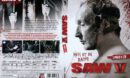 Saw 5 (2009) R2 German DVD Cover