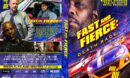 Fast and Fierce: Death Race ( In the Drift ) (2020) R1 Custom DVD Cover