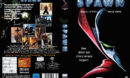 Spawn (1998) R2 German DVD Cover