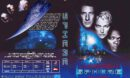 Sphere (1998) R2 German DVD Cover