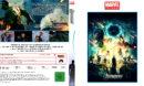 The Avengers (2012) DE Custom Blu-Ray Cover