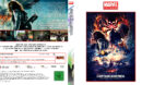 The Return of the First Avenger (2014) DE Custom Blu-Ray Cover