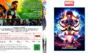 Thor: Tag der Entscheidung (2017) DE Custom Blu-Ray Cover