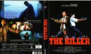 The Killer (2007) R2 DE DVD Covers