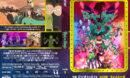 Rick and Morty - season 3 (2017) R0 Custom DVD Cover & Label
