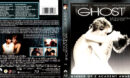 GHOST (1990) BLURAY COVER & LABEL