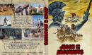 Jason and the Argonauts (1963) R1 Custom DVD Covers & Label