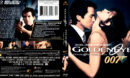GOLDENEYE (1995) BLU-RAY COVER & LABEL