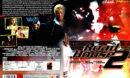 Road House 2 (2005) R2 DE DVD Cover