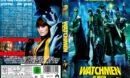 Watchmen-Die Wächter R2 DE DVD Cover