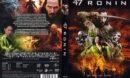 47 Ronin (2013) R2 DE DVD Cover