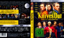 Knives Out - Ein Mord zum Dessert (2019) DE 4K UHD Cover