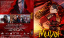 Mulan (2020) R1 Custom DVD Cover & Label v2