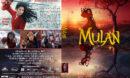 Mulan (2020) R1 Custom DVD Cover & Label V3