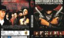 Brothers In Arms (2005) R2 DE DVD Cover