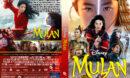 Mulan (2020) R1 Custom DVD Cover & Label