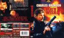 Death Wish 4-Das Weisse im Auge (1987) R2 DE DVD Cover