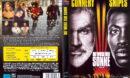 Die Wiege der Sonne (1993) R2 DE DVD Cover