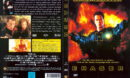 Eraser (1996) R2 DE DVD Covers