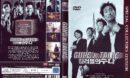 Guns & Talks (2003) R2 DE DVD Cover