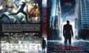 Inception R2 DE DVD Cover