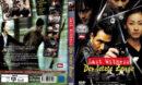 Last Witness-Der letzte Zeuge (2003) R2 DE DVD Cover