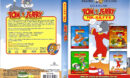 tom y jerry coleccion 2 spanish DVD Cover