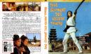 Das Schwert des gelben  Tigers (1985) R2 DE DVD Covers