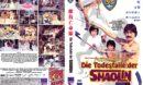 Die Todesfalle der Shaolin (1979) R2 DE DVD Cover