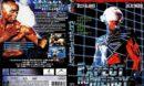Expect No Mercy R2 DE DVD Cover