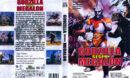 Godzilla gegen Megalon (1973) R2 DE DVD Cover