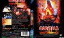Godzilla vs. Destoroyah (2002) R2 DE DVD Cover