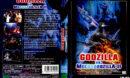 Godzilla vs. Mechagodzilla 2 (1993) R2 DE DVD Cover