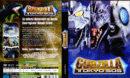 Godzilla-Tokyo SOS (2003) R2 DE DVD Cover