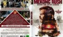 Mekong Rush (2015) R2 DE DVD Cover