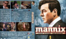 Mannix - Season 1 R1 Custom DVD Cover & Labels