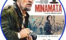 Minamata (2021) R2 Custom DVD Label