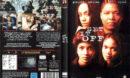 Set It Off (1998) R2 DE DVD Cover