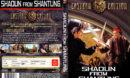 Shaolin From Shantung (2009) R2 DE DVD Cover