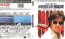 American made (2017) 4K UD Cover