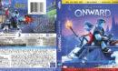Onward (2020) 4K UHD Cover