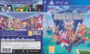 Trials of Mana (PAL) PS4 Cover