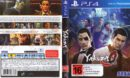 Yakuza Zero (Australia) PS4 Cover