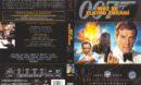 James Bond - 09 - Muž se zlatou zbraní (1974) R2 CZ DVD Cover