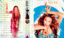 Madonna-The Video Collection 93-99 DVD Cover