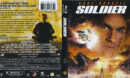 Soldier (1998) Blu-Ray Cover & label