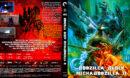 Godzilla gegen Mechagodzilla II (1993) DE Blu-Ray Cover